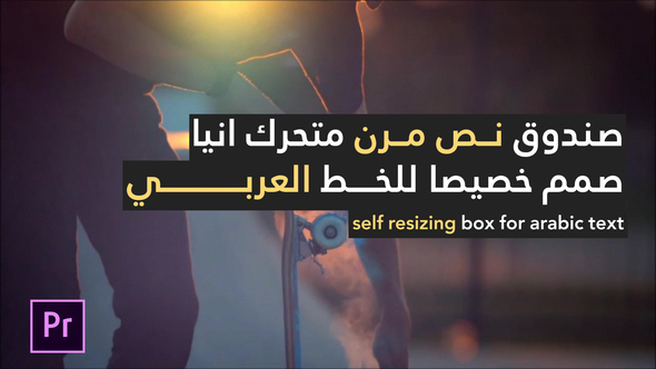 Videohive Arabic Stories 21924989